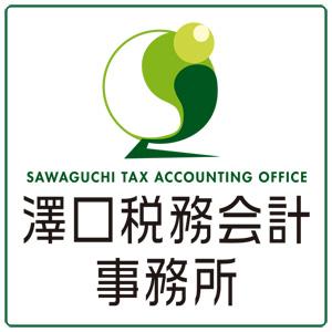 【お知らせ】「澤口税務会計事務所」のサイトに統合いたしました